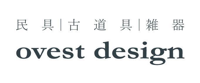 民具/古道具/雑器 | ovest design