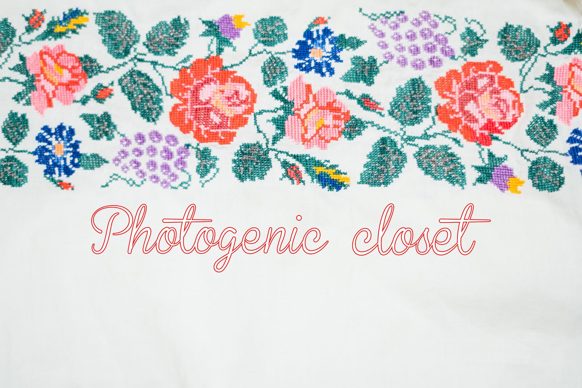 Photogenic closet