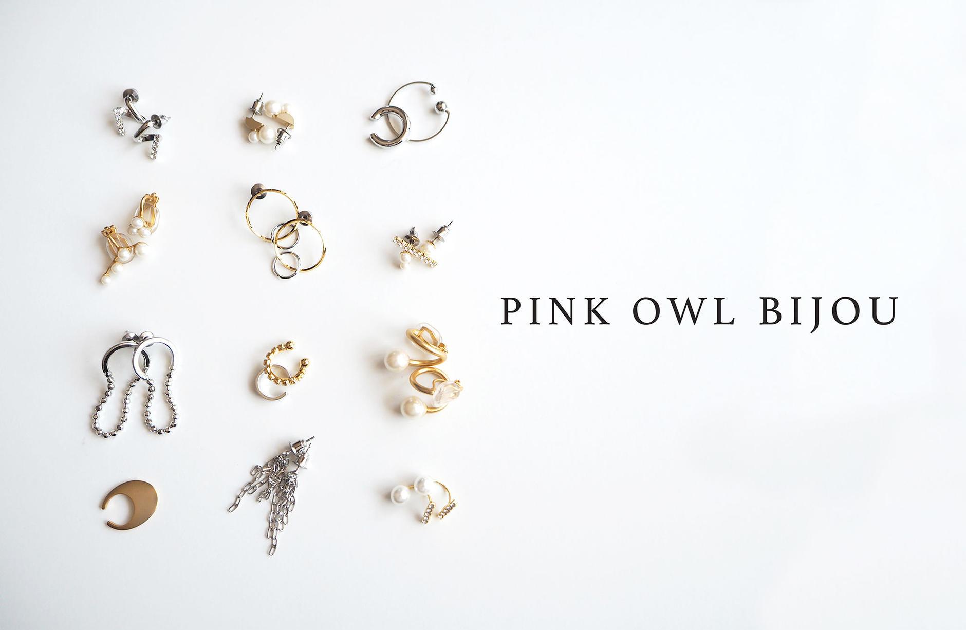 Pink Owl Bijou