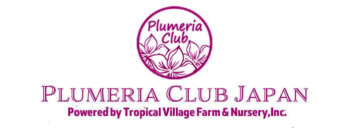 Plumeria Club Japan