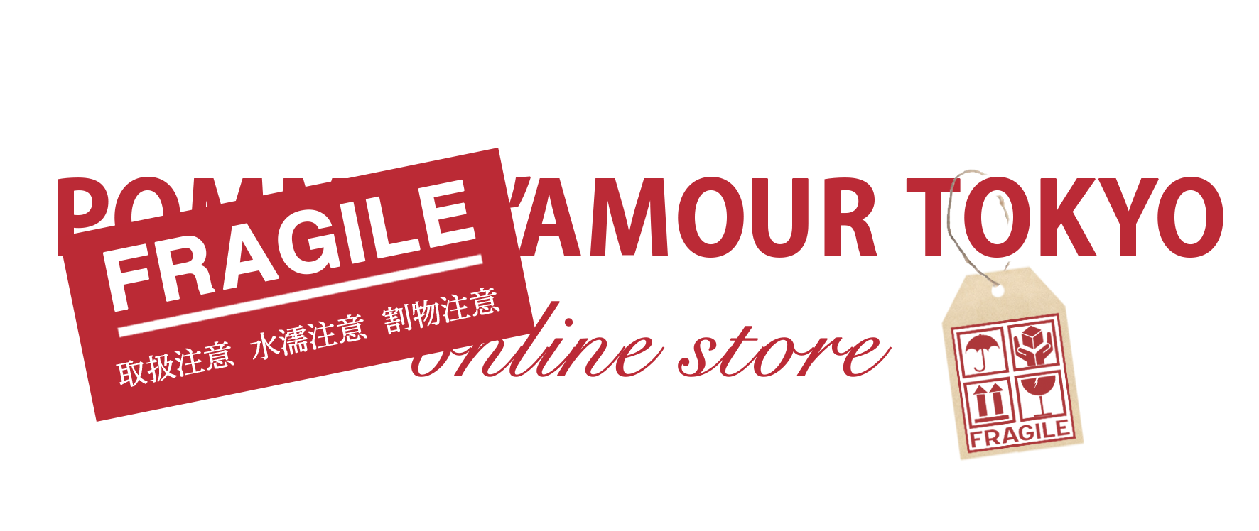 POMME d'AMOUR TOKYO online store -FRAGILE 'AMOUR-
