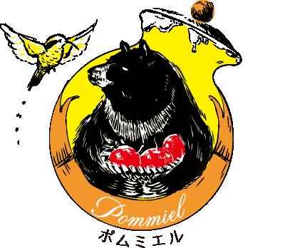 Pommiel|ポムミエル - りんごとはちみつスイーツ