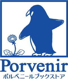 porvenirbookstore's Web Shop