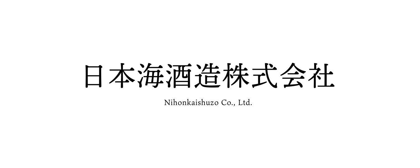 日本海酒造オンラインストア