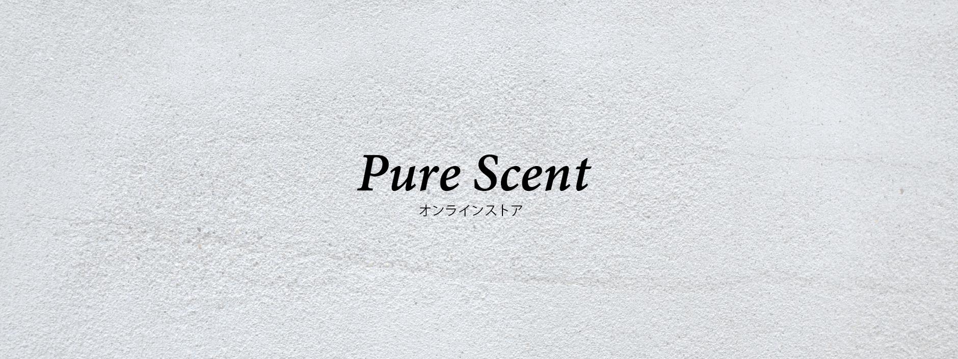 Pure Scent オンラインストア