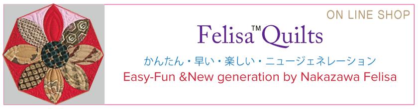 Felisa Quilts handmade JP パッチワークキルトショップハンドメイド