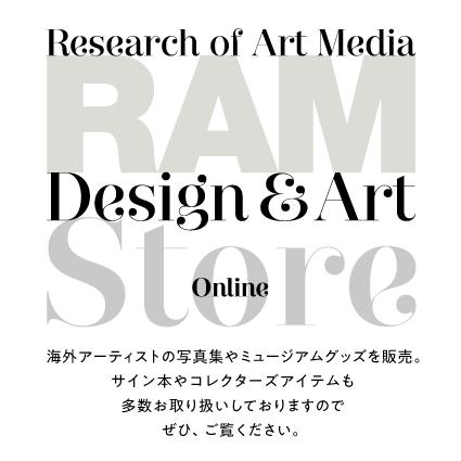 RAM Online Store