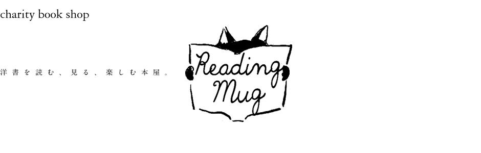 Reading Mug
