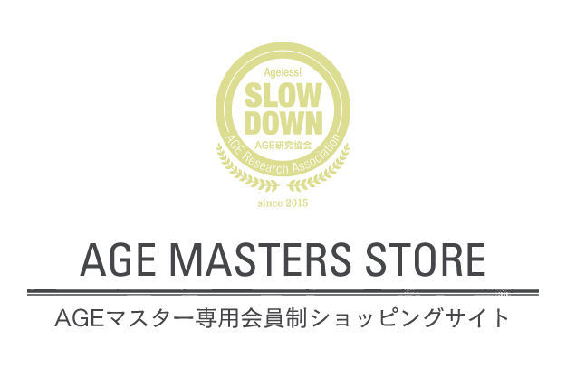 AGE STORE