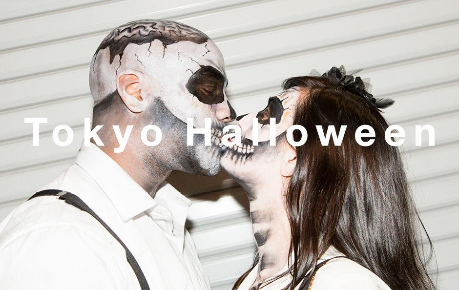 Tokyo Halloween