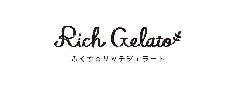 Rich Gelato