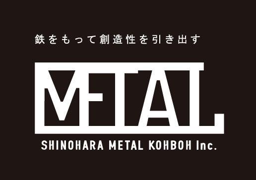 metal general merchandise STORE