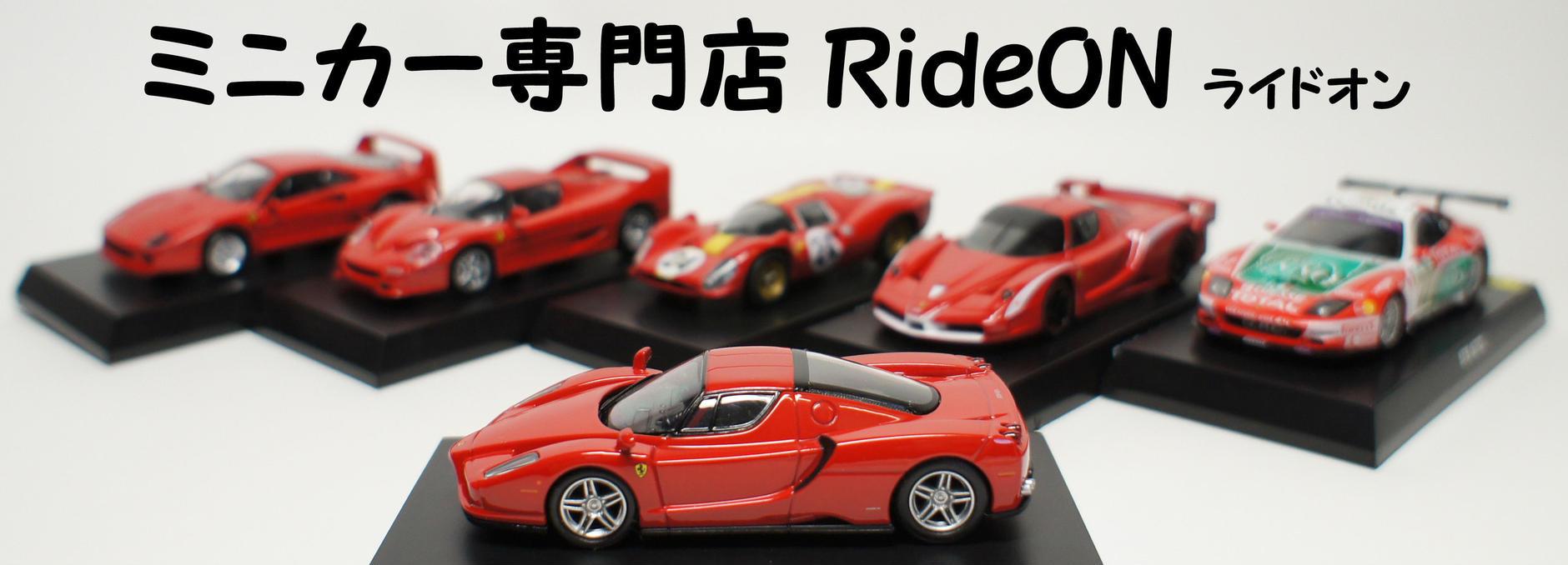 minicar RideON