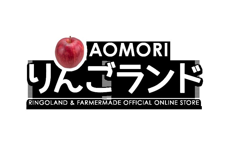 青森りんごランド オンラインストア
