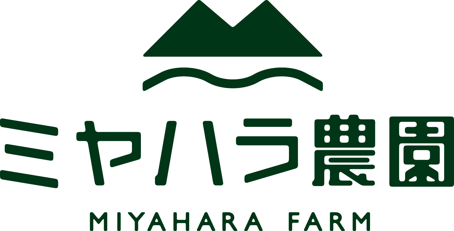 ミヤハラ農園