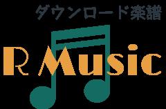 ダウンロード楽譜のR Music(アールミュージック)