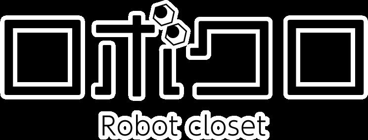 ROBOCLO(ロボクロ)