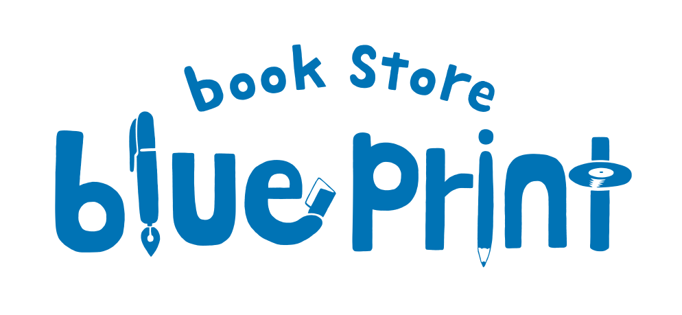 blueprint book store