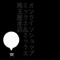 SAITAMAYA mix&mix_ONLINE SHOP