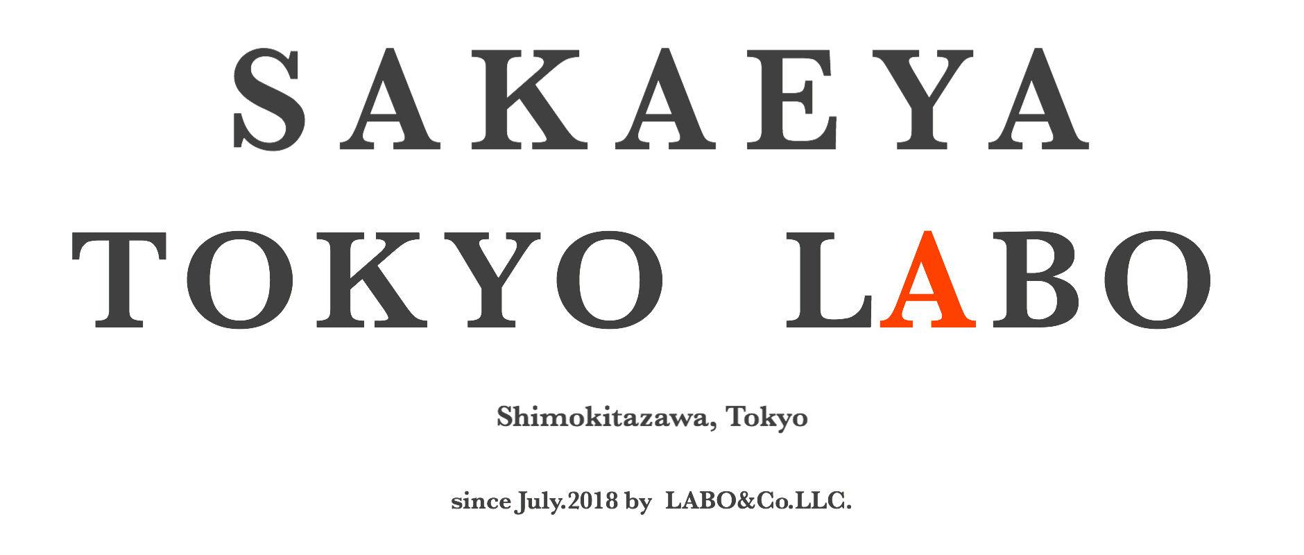 SAKAEYA TOKYO LABO