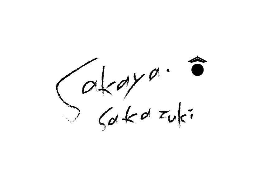 sakaya.sakazuki