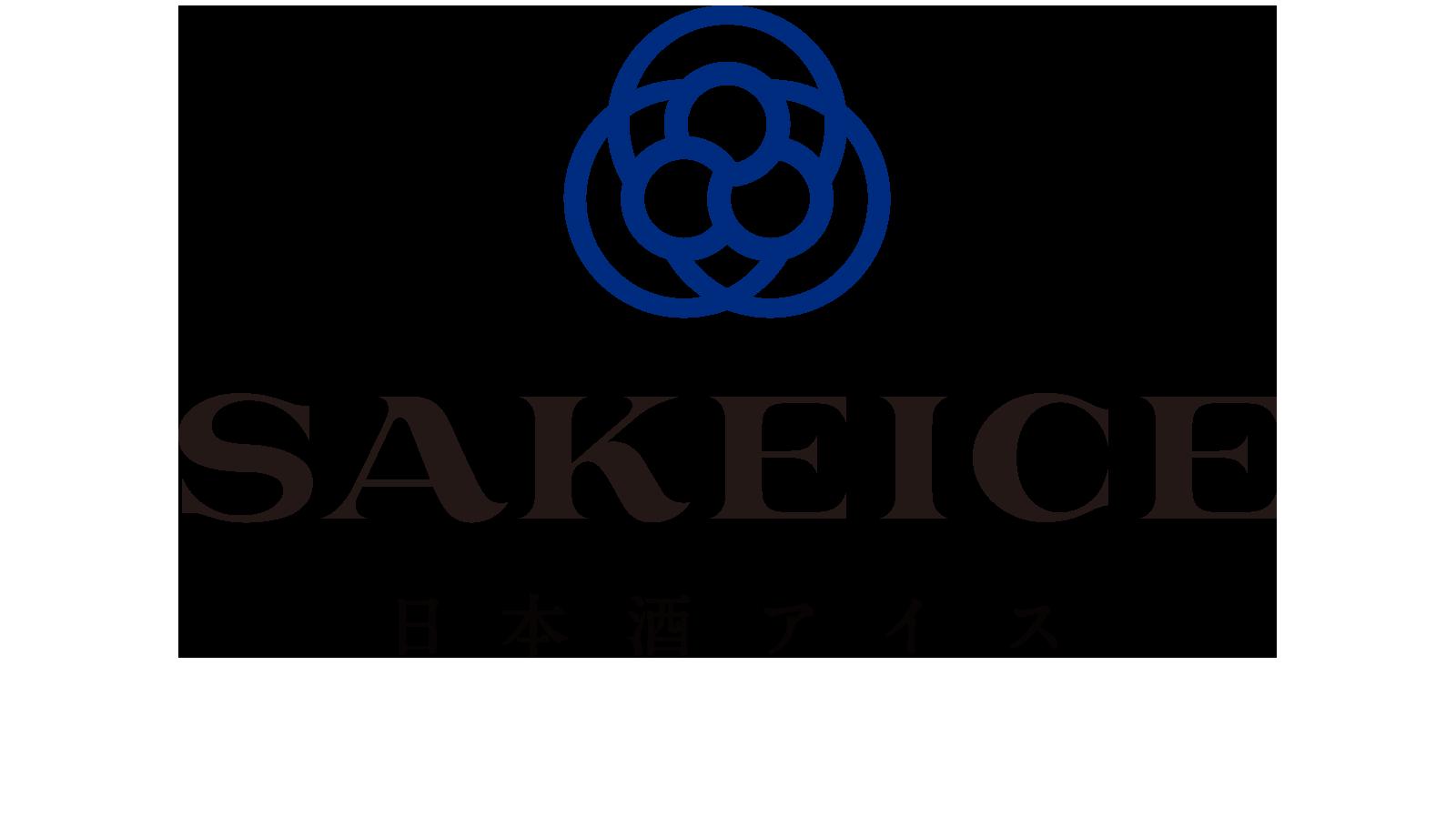 SAKEICE Online Shop (日本酒アイス公式通販)