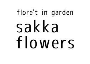 sakkaflowers