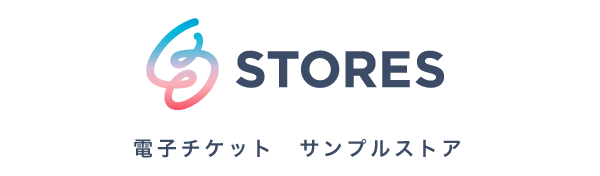 sample-ticket's STORE