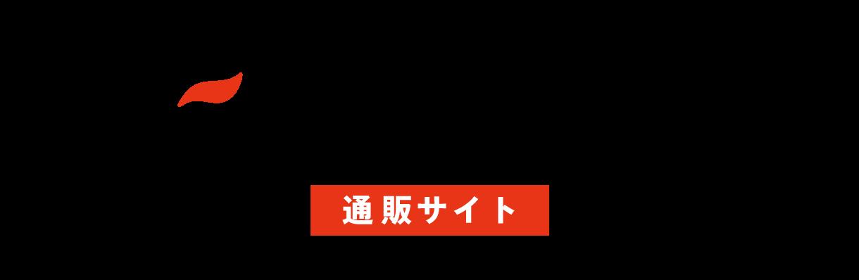 ヌードルツアーズ  〜全国の人気のラーメンが味わえる通販サイト〜