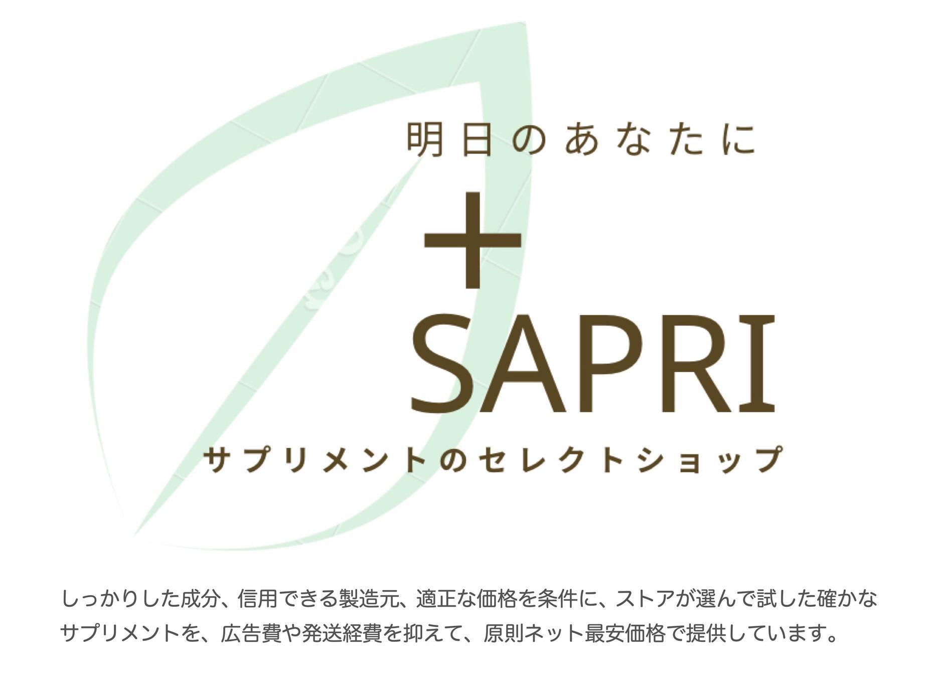 +SAPRI STORE