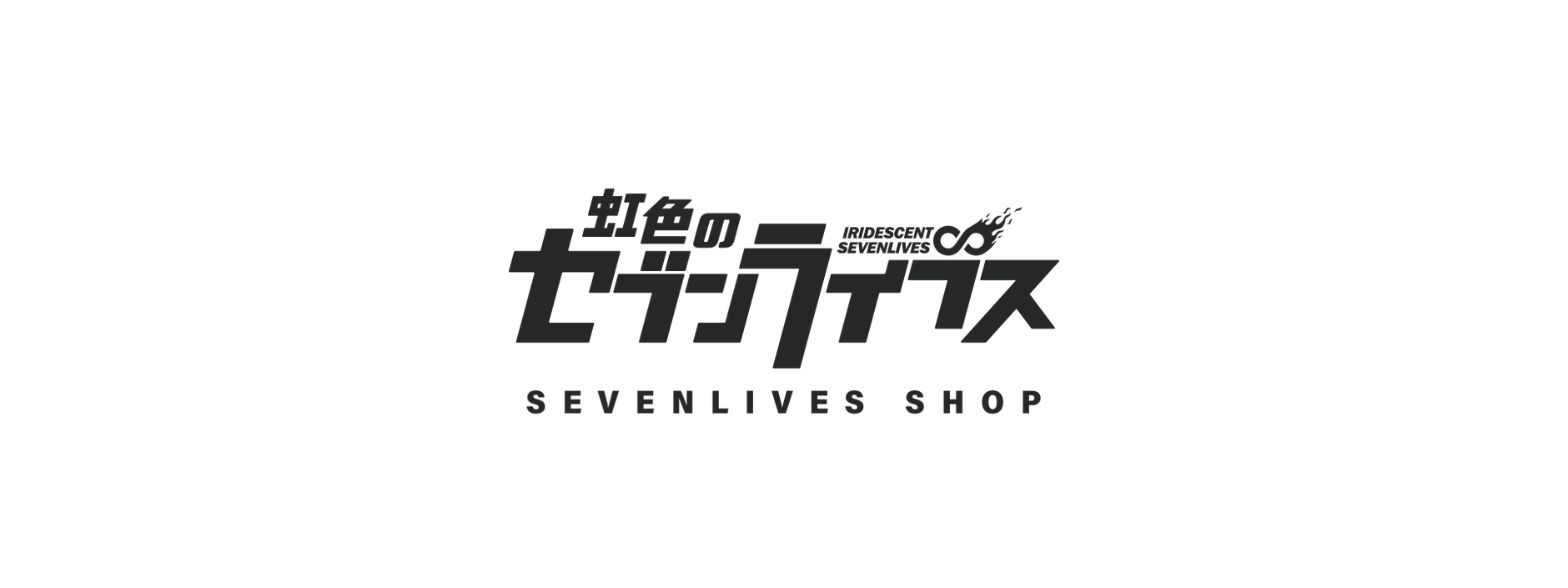 SEVENLIVES SHOP