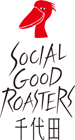 SOCIAL GOOD ROASTERS 千代田 ONLINE STORE