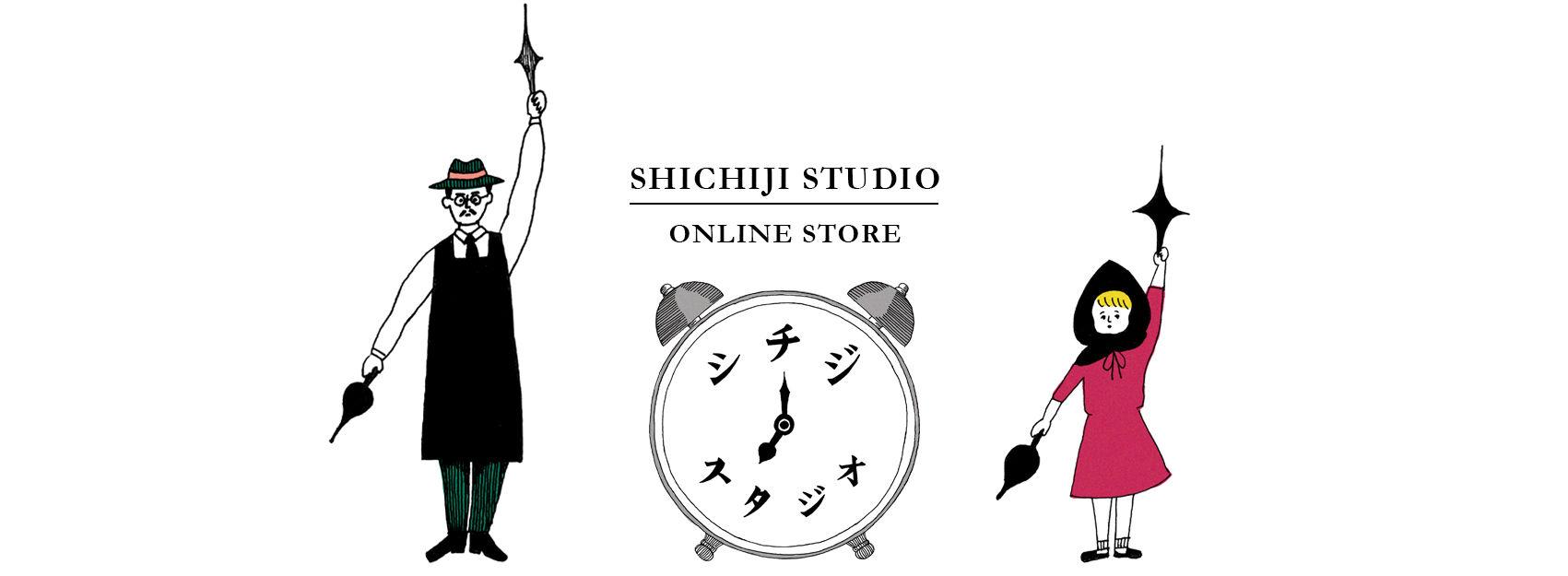 シチジスタジオ online store