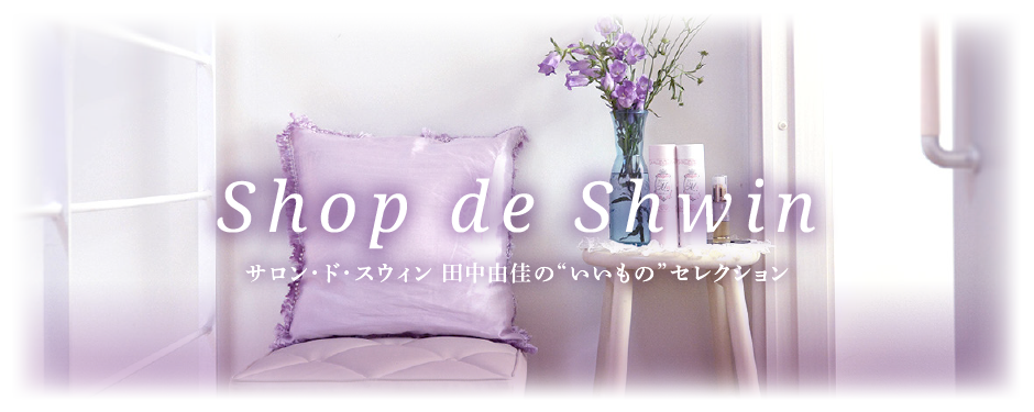 Shop de Shwin
