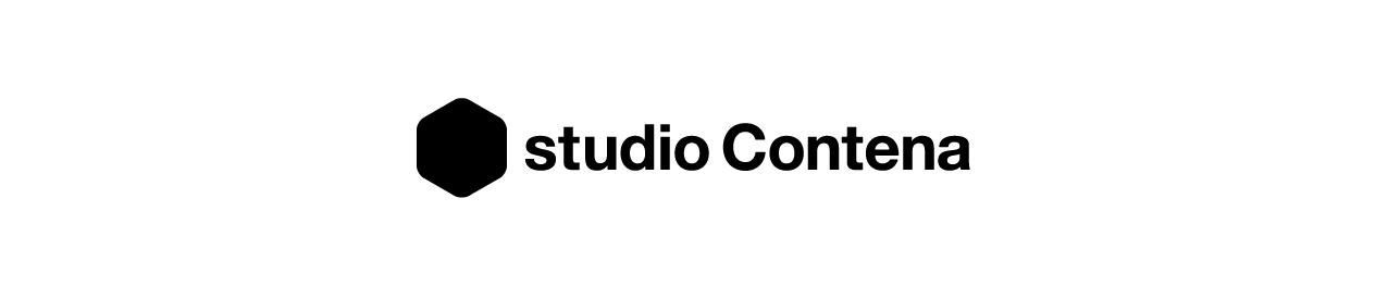 スタジオコンテナ