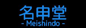 名申堂 | 日用品 輸入雑貨 防災用品 ウイルス対策 は名古屋の名申堂