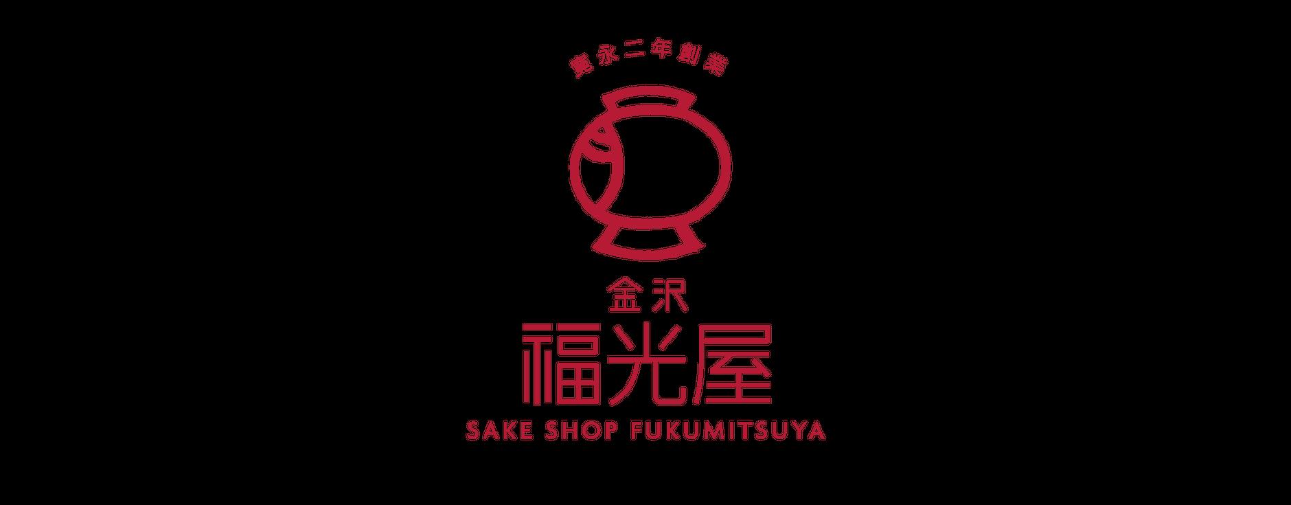 SAKE SHOP 福光屋