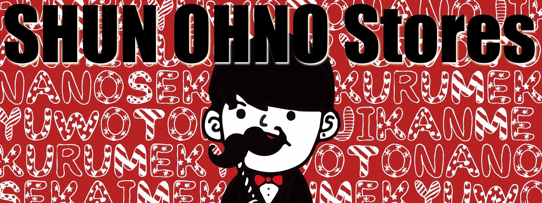 SHUN OHNO Stores