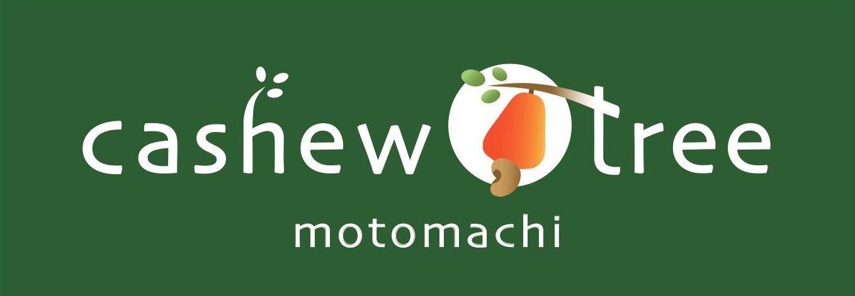 cashew tree motomachi