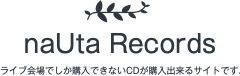 naUta Records