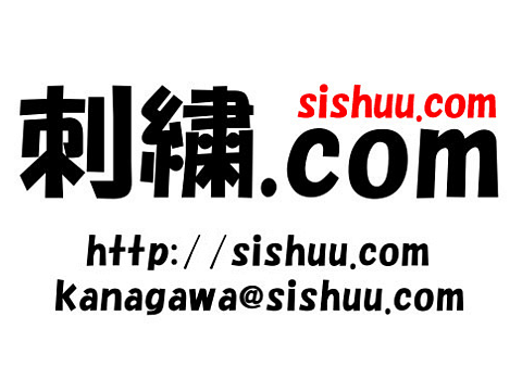 sishuu.com