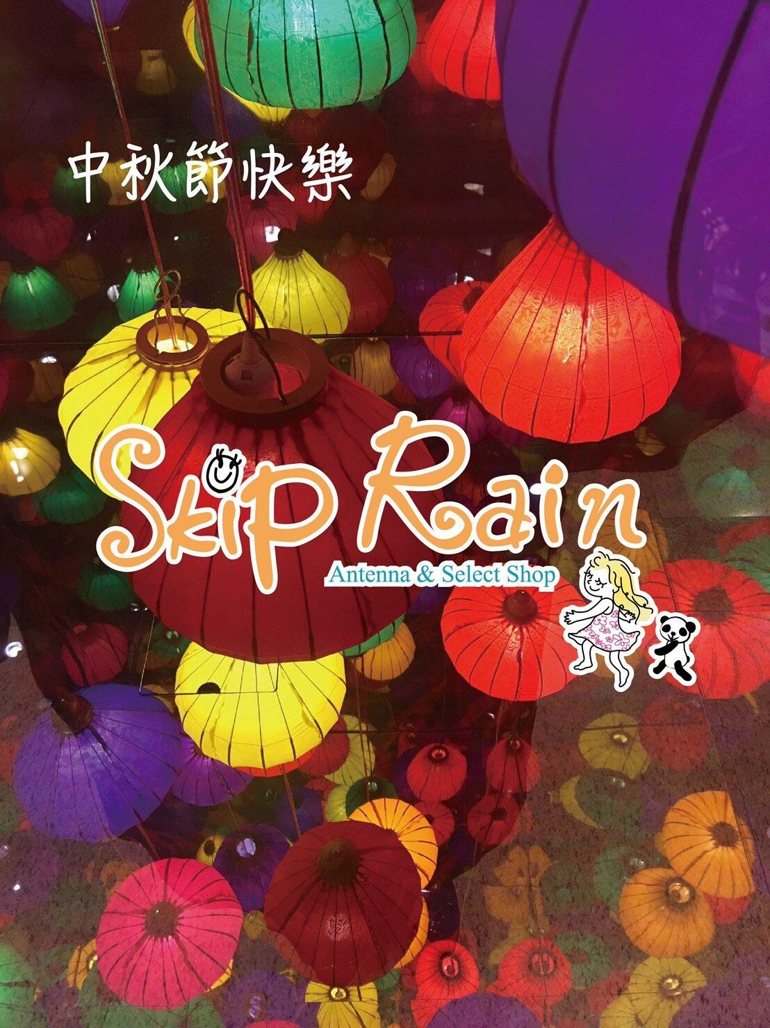 Skip Rain【躍雨】