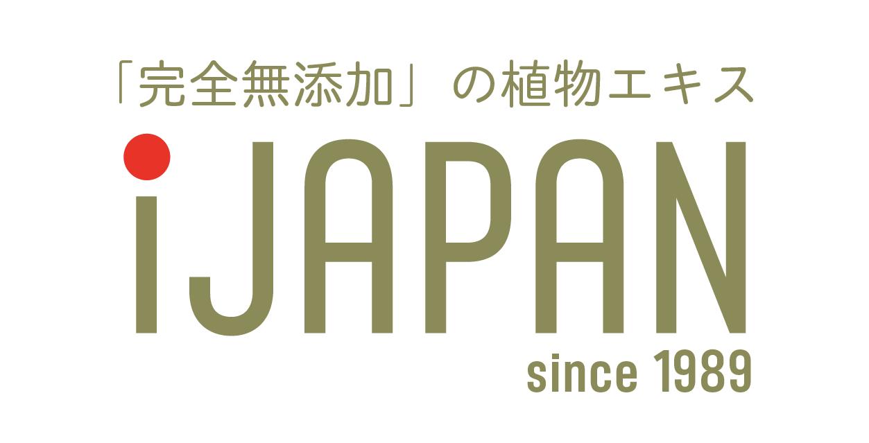 iJAPAN STORE(完全無添加の植物エキス)