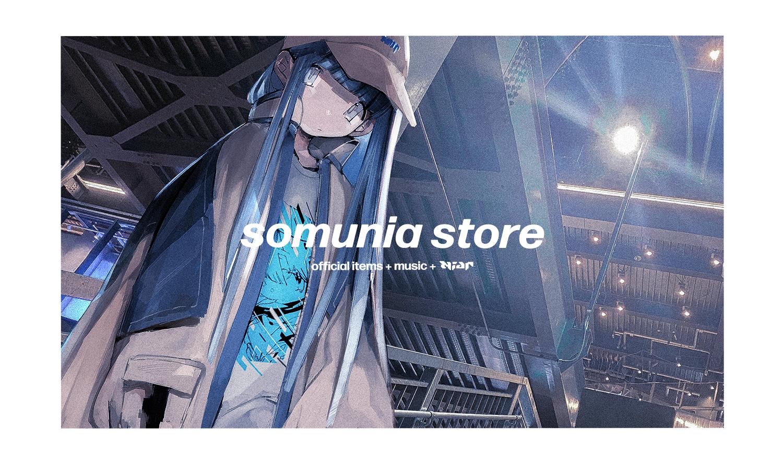 somunia store