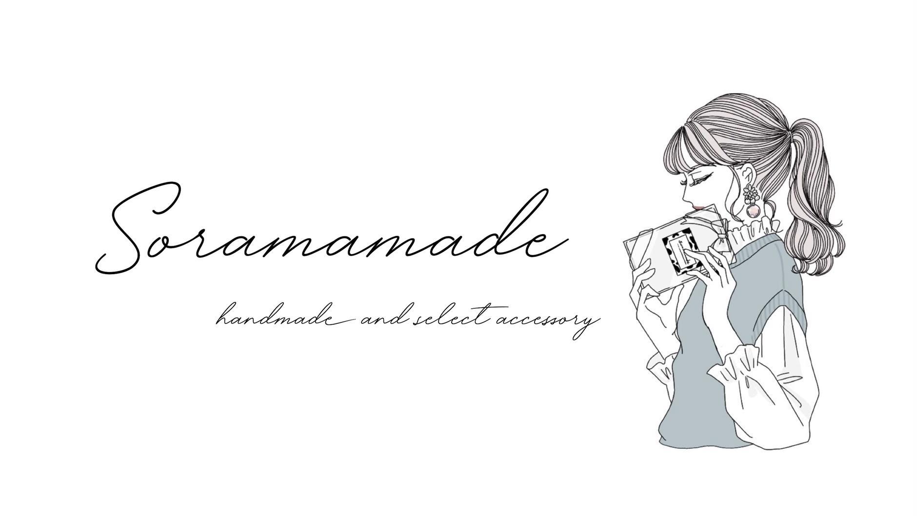 Soramamade