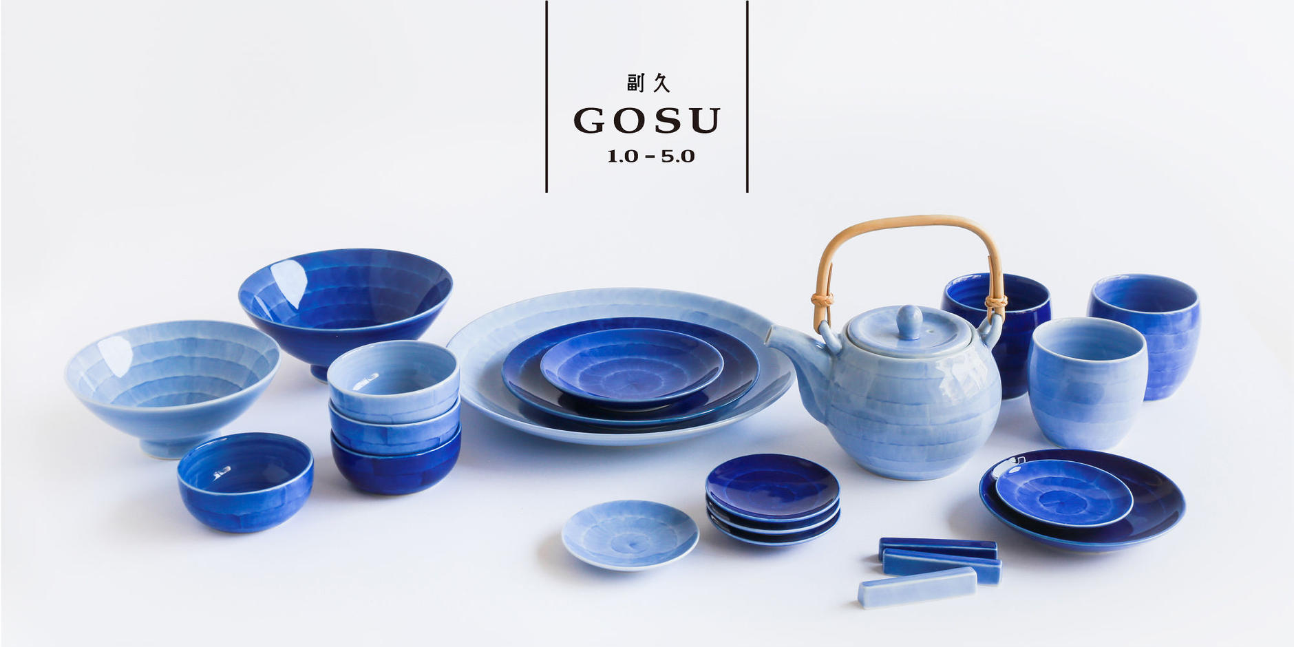 副久GOSU web shop