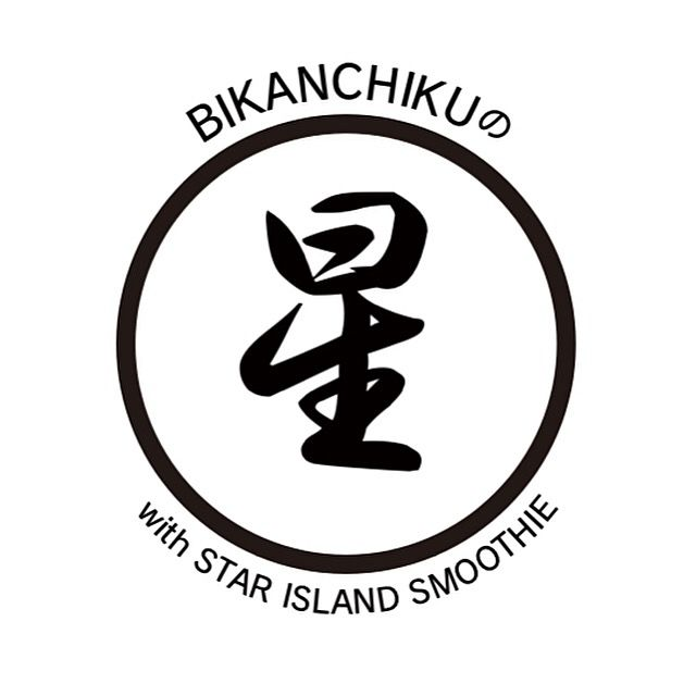 STAR ISLAND SMOOTHIE ON-LINE STORE