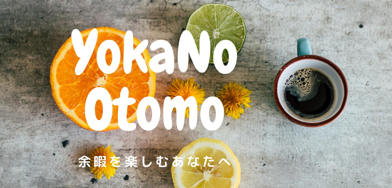 YokaNoOtomo