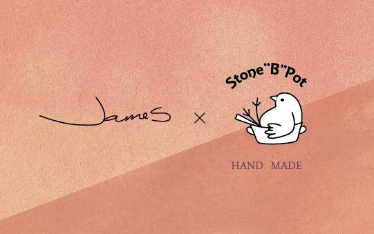 "Stone""B""Pot"