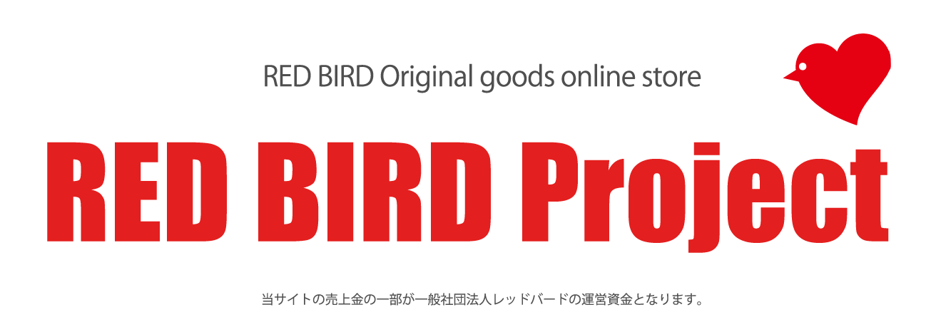 RED BIRD online store